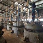 回收二手化工设备生产线