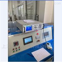 SHHZSLQ-700-2000QJP柜温升试验成套装置