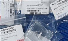 G7005-60061Agilent G7005-60061灯丝