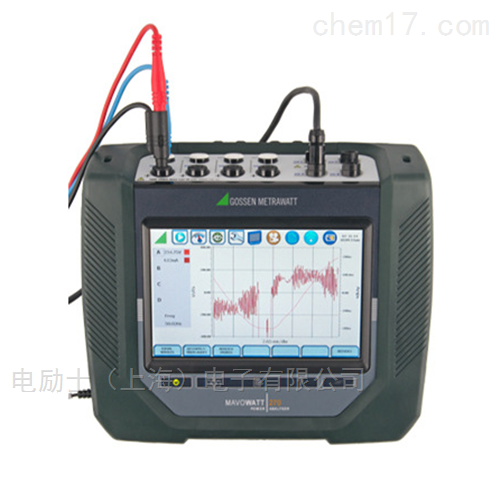 便攜式電能質量分析儀 MAVOWATT270-400