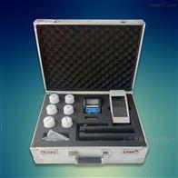 CLP-LE便携式氯离子含量快速测定仪