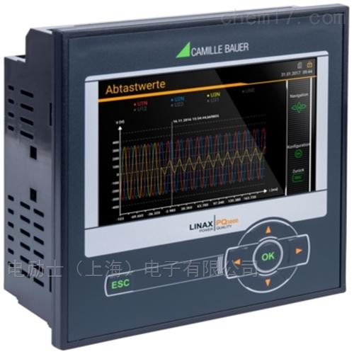 高精度电力系统监测仪CENTRAX CU3000_5000