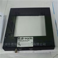 OGWSD100P3K-TSSL索瑞克di-soric光电传感器,金属电位计