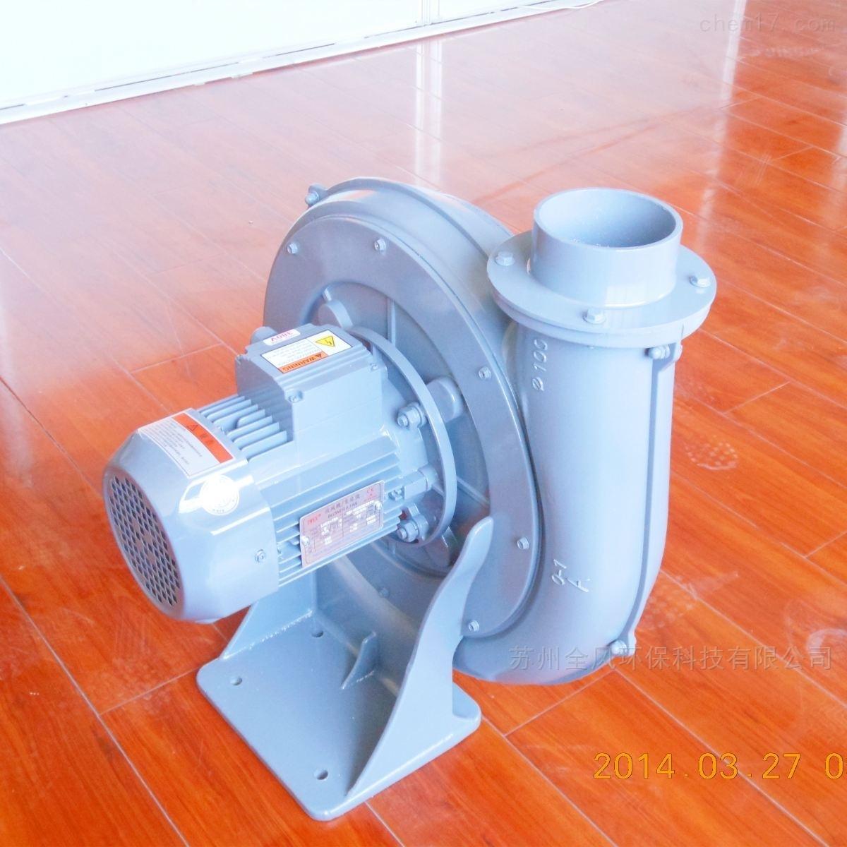 南京市全风工厂直销0.4KW透浦式鼓风机