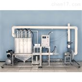 DYZ013暖通制冷教学仪器/滤尘器性能测试实验装置
