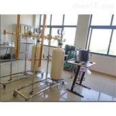 DYR033Ⅲ计算机型喷管性能实验装置,工程热力