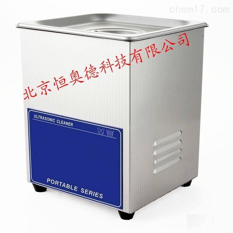 不锈钢超声波清洗机 2 L  厂家