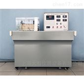 DYR021稳态平板法测绝热材料导热系数实验台热力学