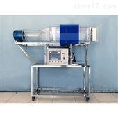 DYR232Ⅱ工程热力学数字型强迫对流管蔟管外放热系数