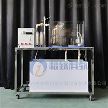 GZT059SBR法膜生物反应器实验装置