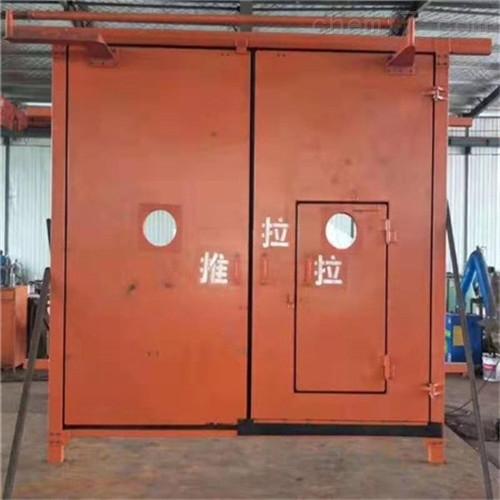 矿用电控液压风门
