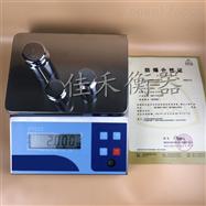 带防爆证书不锈钢桌秤,本安型防爆电子案秤