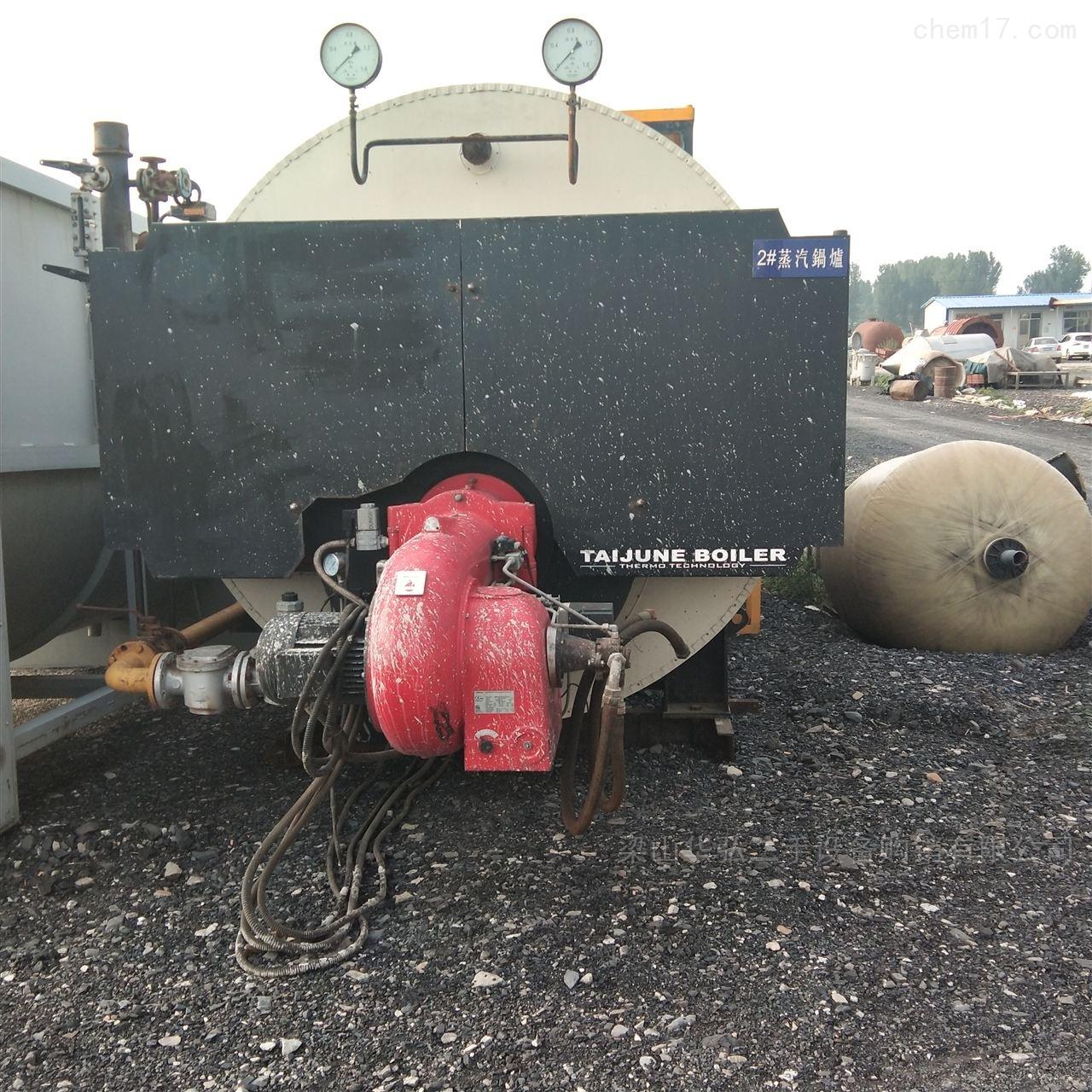 大量回收蒸汽锅炉