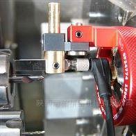MOWIDEC-TT 定心装置MOWIDEC -TT刀架对中系统