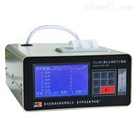 苏州宏瑞液晶屏2.83L激光尘埃粒子计数器