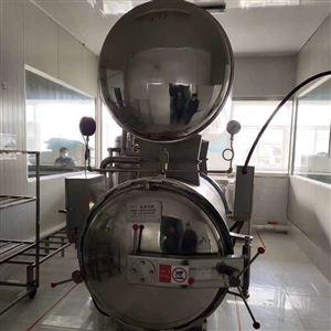 厂家转让二手不锈钢双层杀菌锅