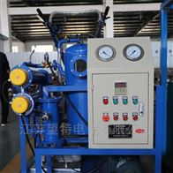 WTOL-100真空滤油机生产厂家