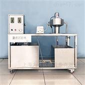DYC091污水治理 旋流沉砂池/氧化沟工艺实验装置