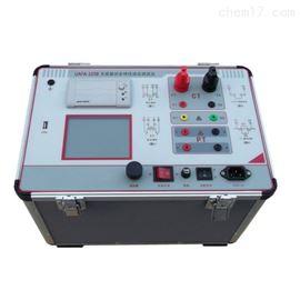 WDCT-A CT供应互感器伏安特性测试仪