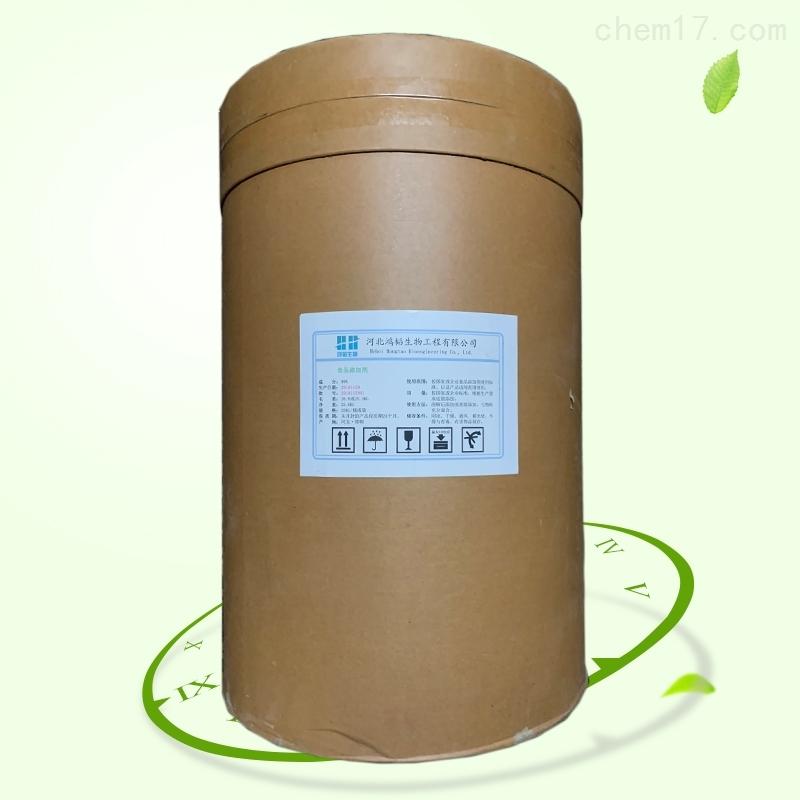 河北5'-呈味核苷酸二钠生产厂家
