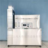 DYR055液液套管换热器实验装置传热学