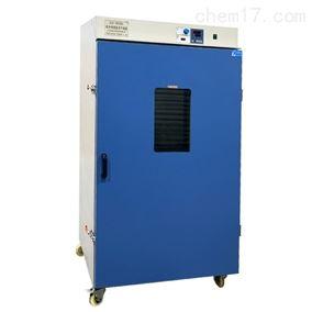 DGG-9620A干燥箱样机低价促销