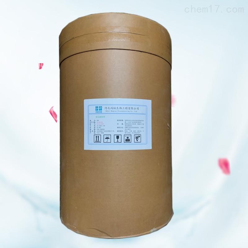 河北5'-肌苷酸二钠生产厂家
