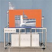 DYS141绕坝渗流演示仪,水文地质实验装置