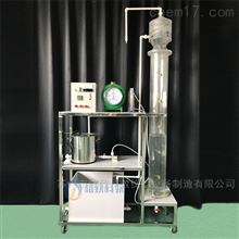 GZW094UASB废水厌氧可生物降解实验装置