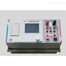 WDCT-E互感器特性综合测试仪销售