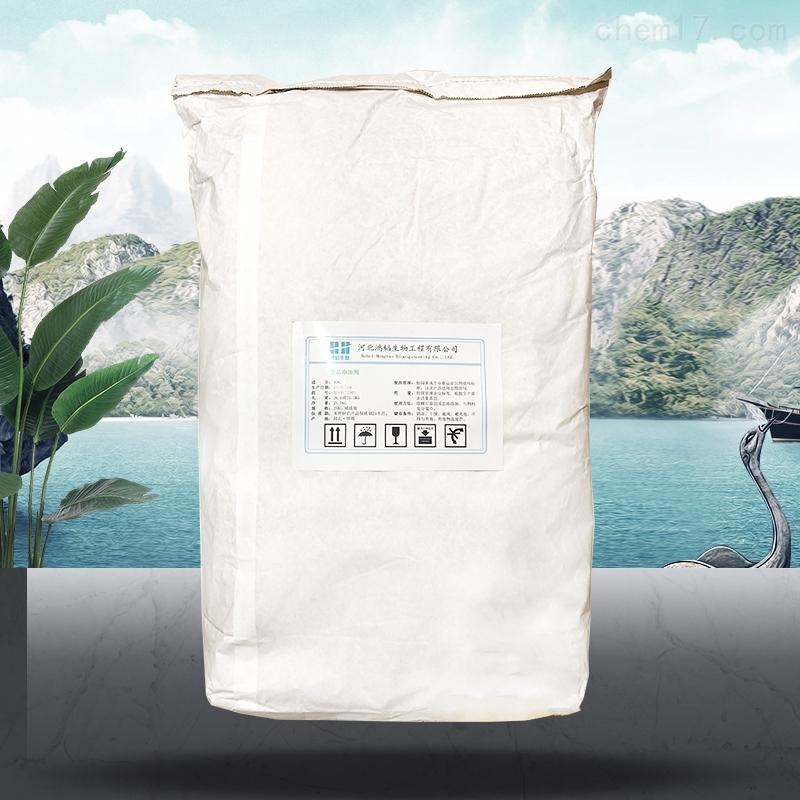 河北琥珀酸二钠生产厂家