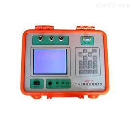 WDPT-C二次压降及负荷测试仪现货