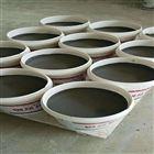 油性钢结构防火涂料