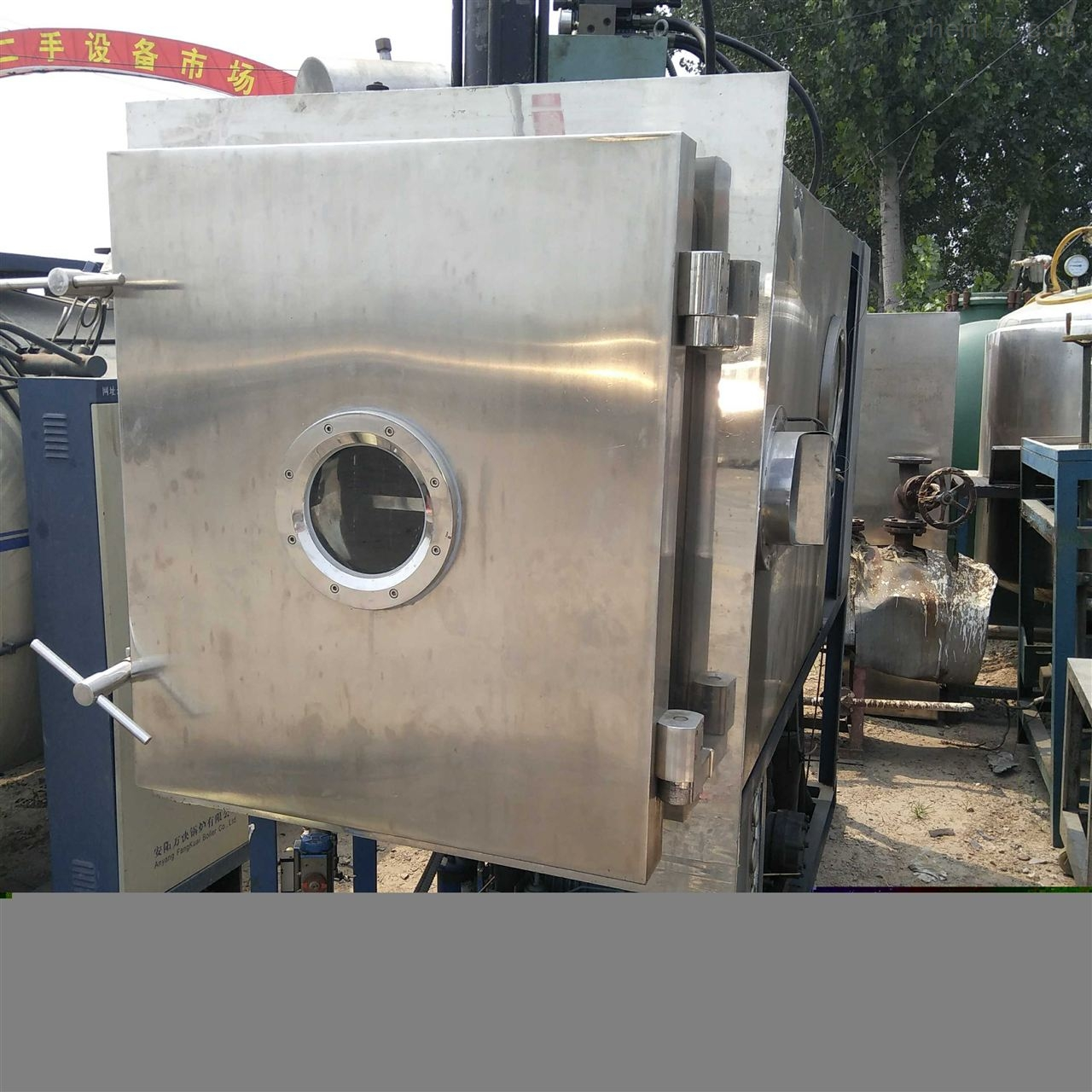 厂家处理二手东富龙真空冷冻干燥机 冻干机