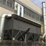 熔铝炉废气粉尘处理设备
