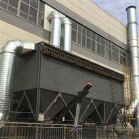 厂家电话合肥压铸厂车间烟尘处理设备