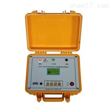 MS-2500F水内冷发电机专业版app