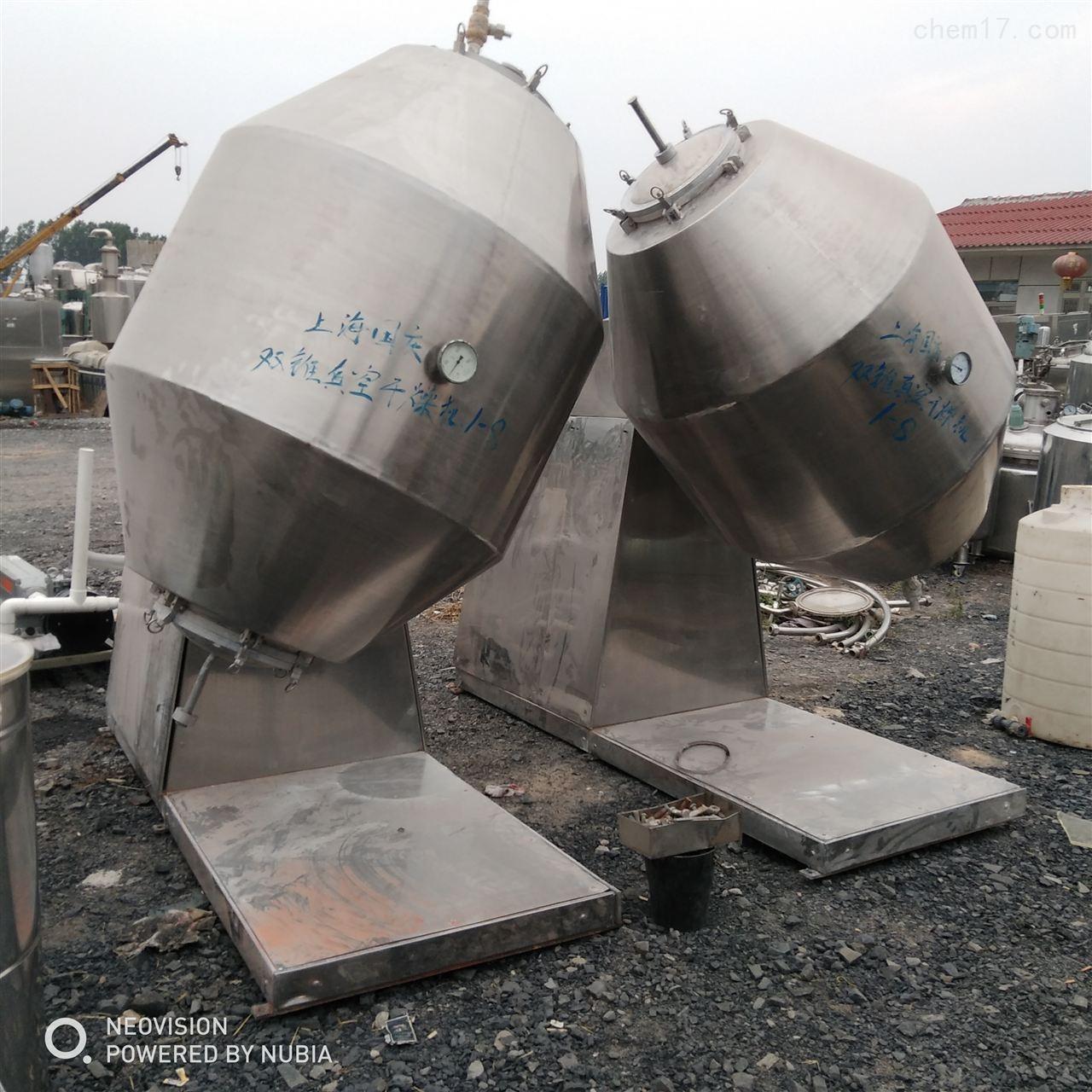 处理二手3000L真空搪瓷双锥干燥机