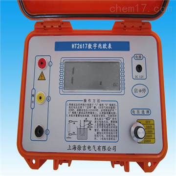 DMG2671数字兆欧表