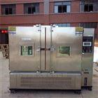 KM-PV-HS雙85恒溫恒濕試驗箱