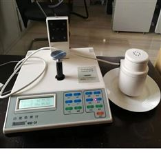 WSD-3A白度色度儀 日用陶瓷白度測定儀