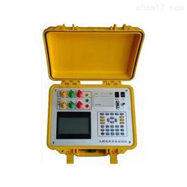 WDXL-II工频线路参数测试仪厂家供应