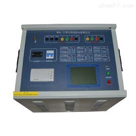 WDXL-IV异频线路参数测试仪厂家供应