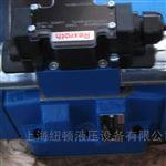 3DREME16P-72/200YG24KREXROTH比例换向阀维修厂家