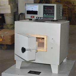 SX2-4-10箱式電阻爐/1000℃馬弗爐