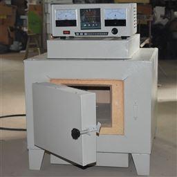 SRJX-4-131300℃箱式电阻炉(陶瓷纤维马弗炉)