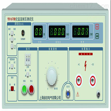 YD9811A程控耐压测试仪