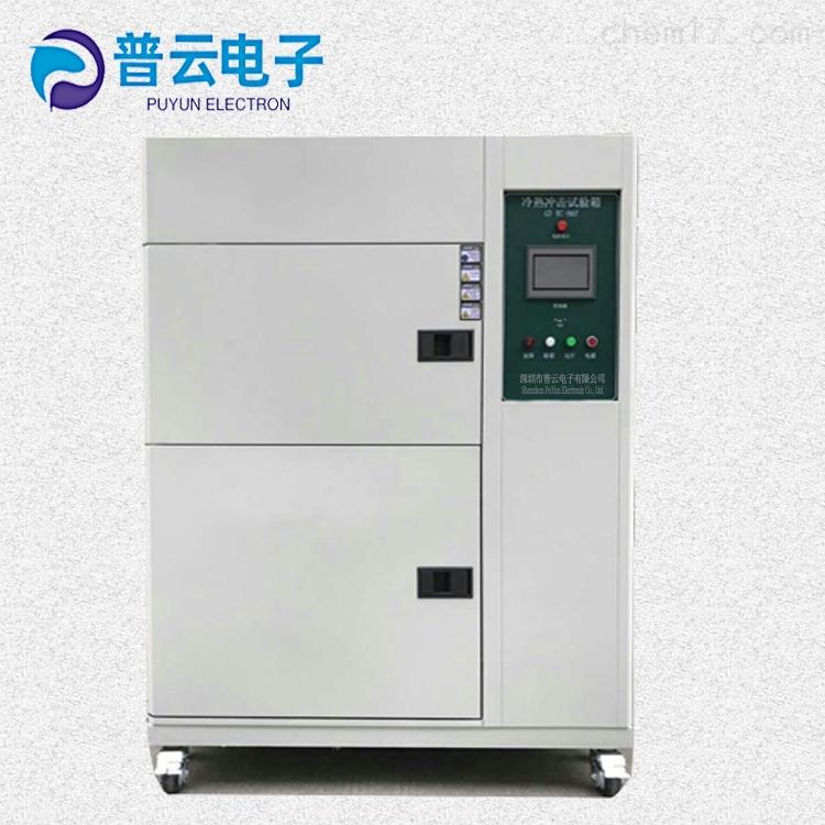 恒温恒湿试验箱 电子元器件高低温试验机