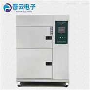 恒溫恒濕試驗箱 電子元器件高低溫試驗機
