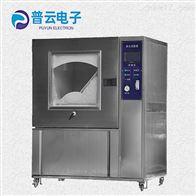 PY-E503模拟气候恒温恒湿环境试验箱